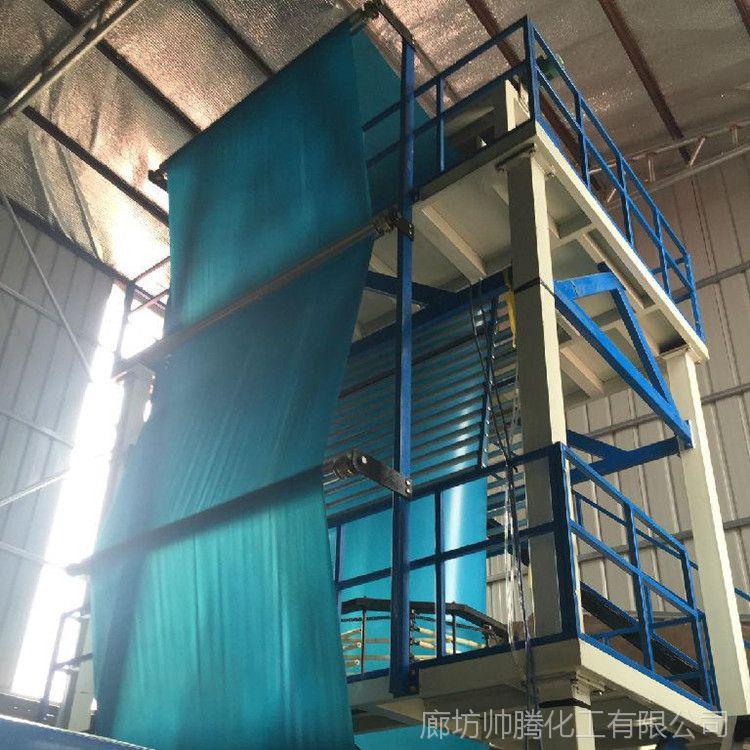 帅腾 供应 青色 热收缩包装膜 耐磨损热收缩膜