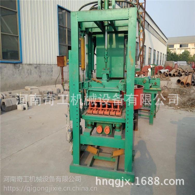 奇工机械大量出售全自动3-15环保免烧荷兰吸水透水砖机免费上门安装