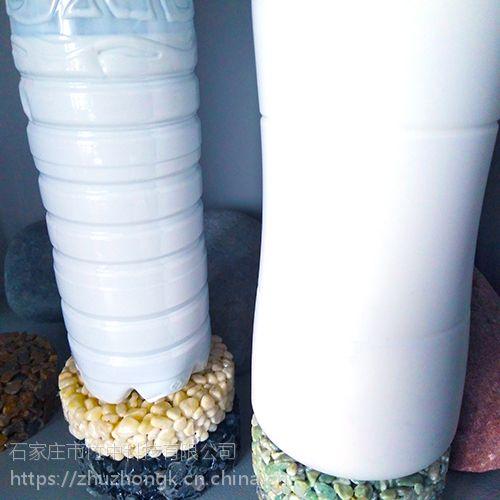 河北竹中半透明液态负氧离子高释放乳胶漆、高光漆、光触媒除甲醛用液态负离子
