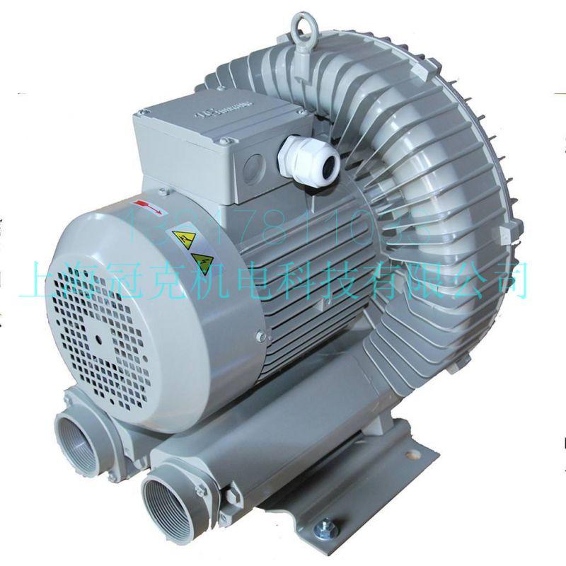 台湾达纲高压鼓风机漩涡气泵