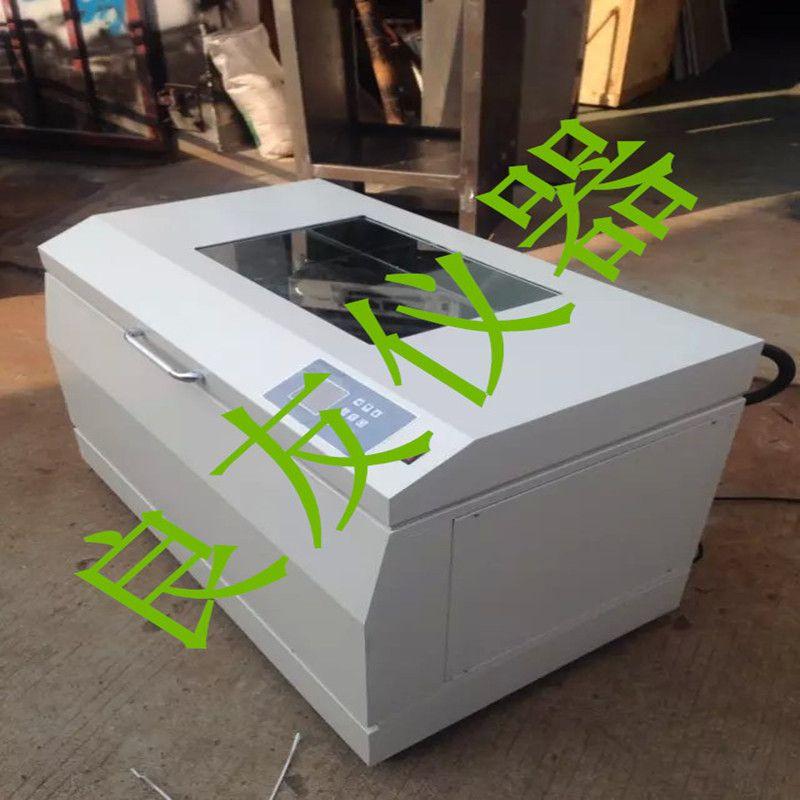 供应金坛良友HZ-9310K落地冷冻摇床 菌种培养摇床