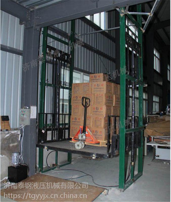 重庆泰钢升降机导轨液压升降货梯生产厂家2吨8米装卸平台