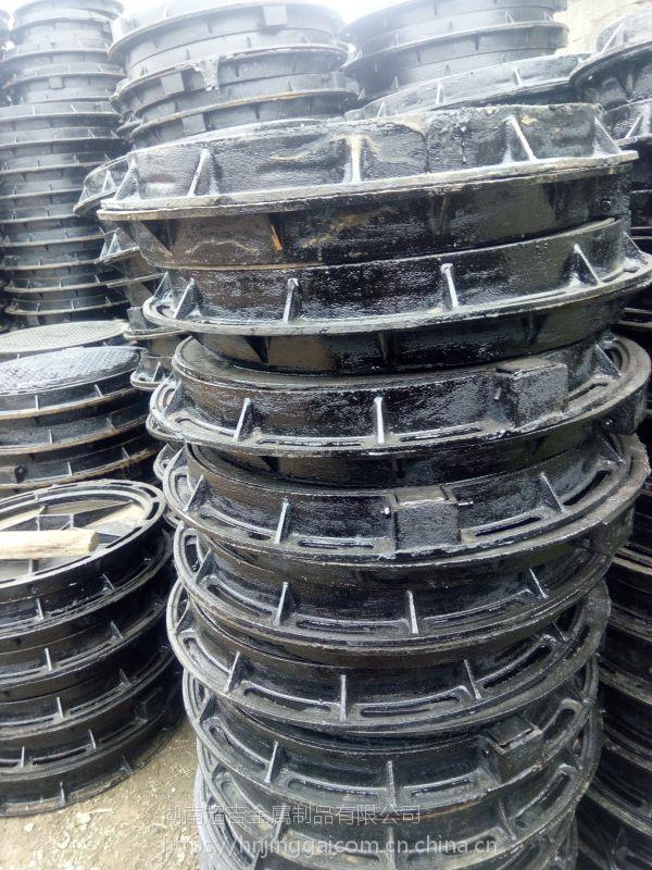 球墨铸铁井盖重型700铸铁盖板湘西益阳怀化长沙