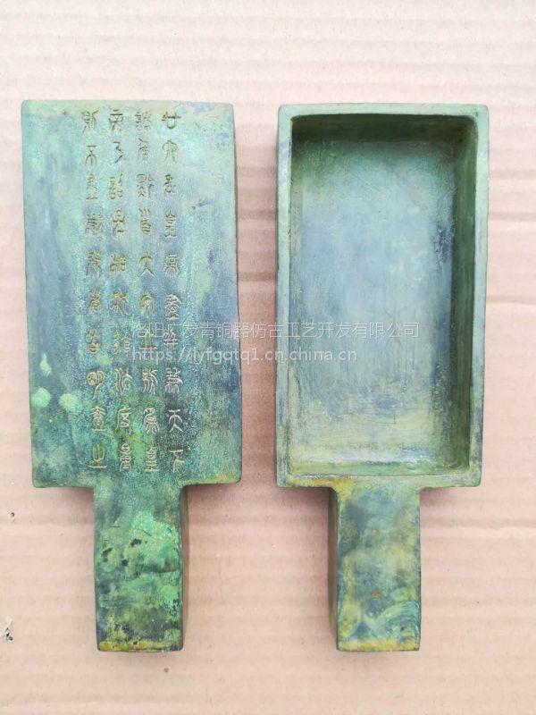 商鞅方升战国青铜器古代量具铜方升广发青铜器