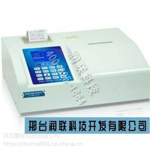 临川重金属多参数测定仪 LH-MET3112重金属多参数测定仪放心省心