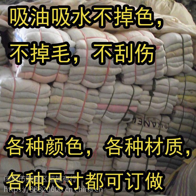 布头纯棉吸油不掉色1元1起擦机布吸水不掉毛工业抹布超低价抹机布
