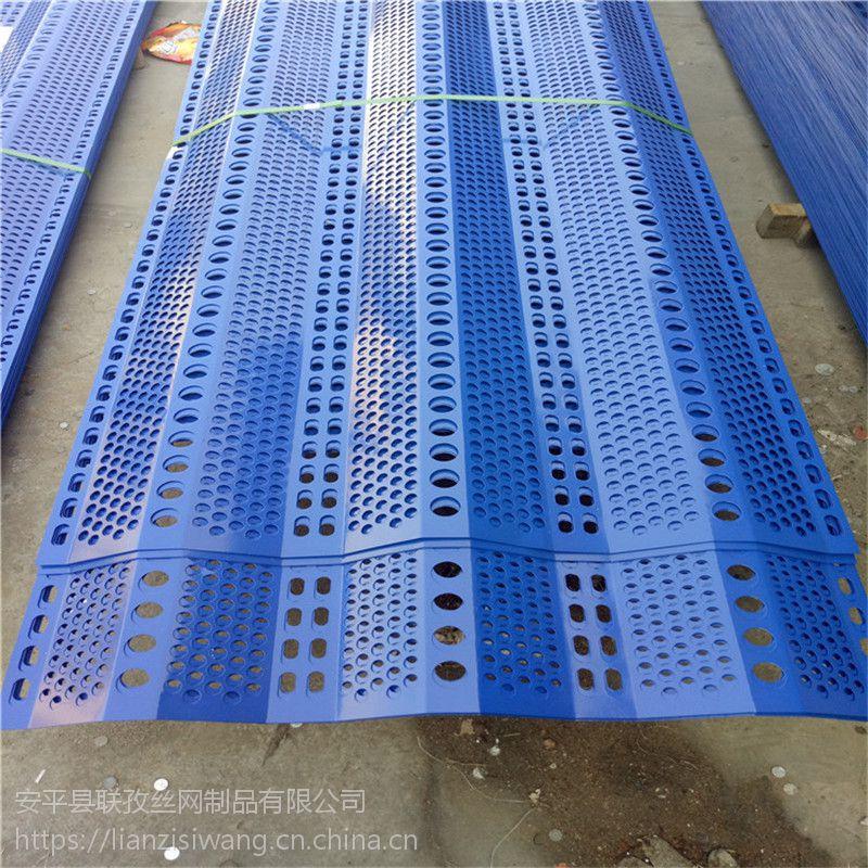 电厂防风抑尘网价格-电厂防风抑尘网报价-电厂防风抑尘网