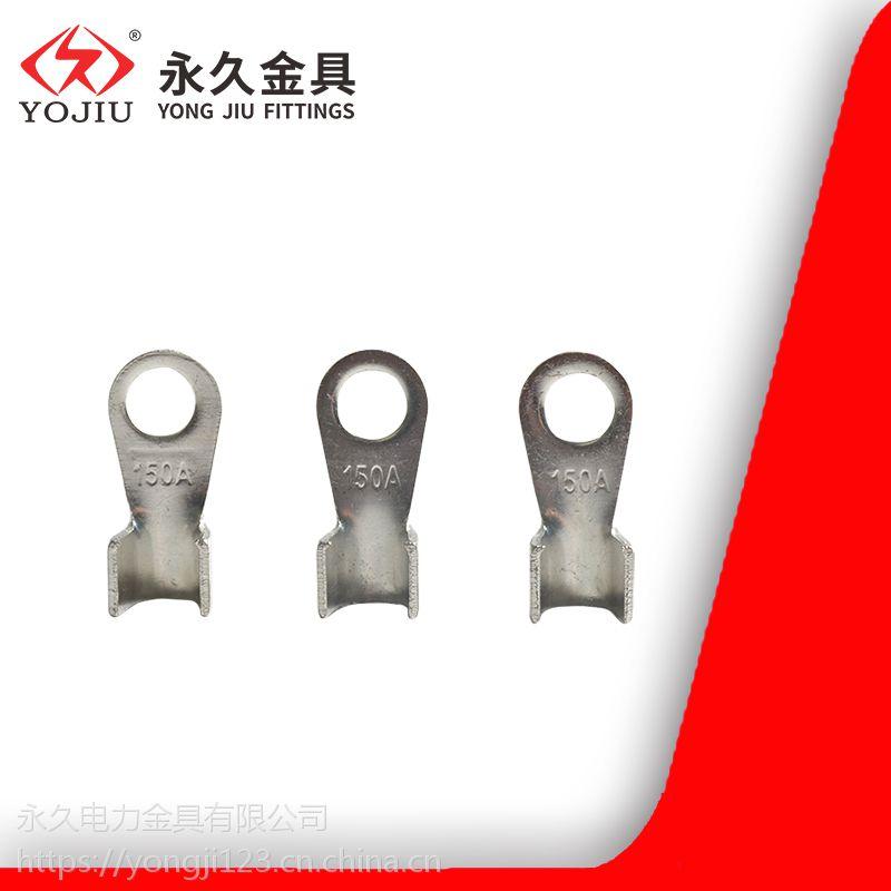 电缆开口鼻OT-100A 铜线耳 永久金具