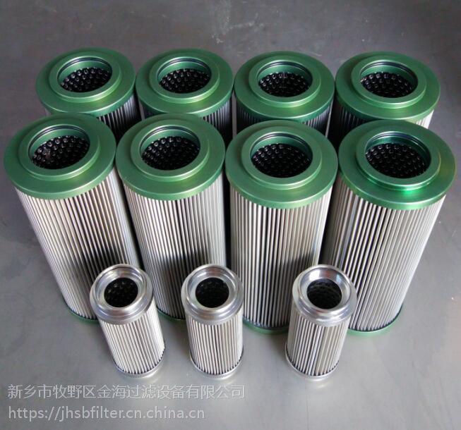 高压油站internormen滤芯 320148
