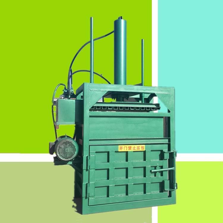 馆陶县立式废纸箱打包机 启航牌半自动铁销子压块机 废料压包机生产厂家