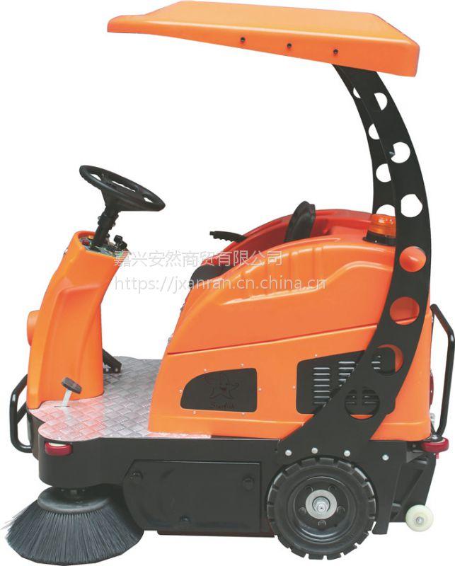 OS-V7封闭式扫地机金华工业扫地机十大品牌