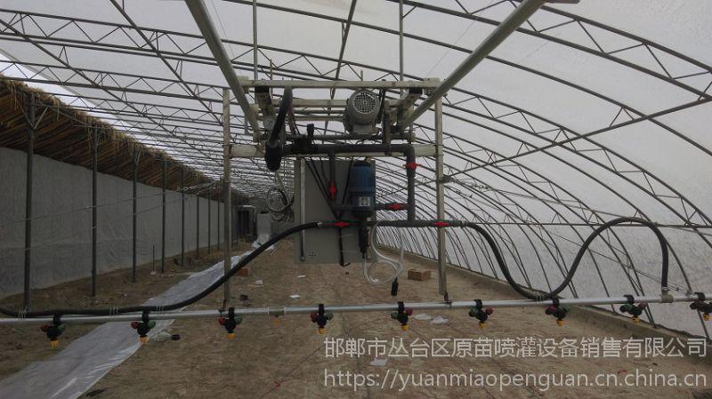 智能遥控全自动邯郸温室大棚比例施肥打药蔬菜花卉育苗喷灌机喷水车喷灌设备--厂价厂家