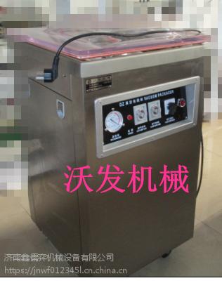 400型内抽式酱菜真空包装机#肉食真空包装机@济南沃发机械限时8折促销