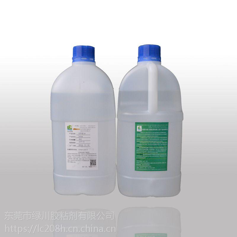 山东粘PET合掌胶水用什么可以粘用绿川PET合掌胶水
