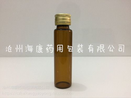 50ml口服液瓶价格,沧洲海康药用包装