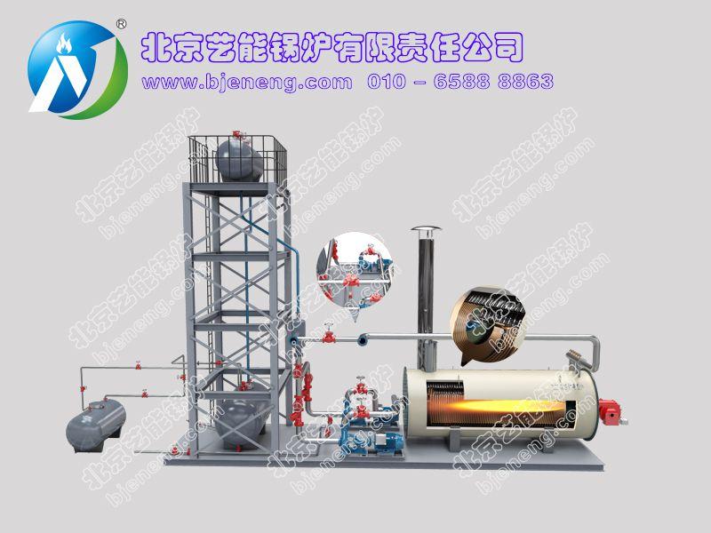 艺能 燃气(燃油)导热油锅炉