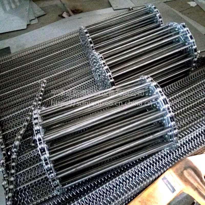 山东不锈钢传送带厂家 耐高温金属传送带乾德订制