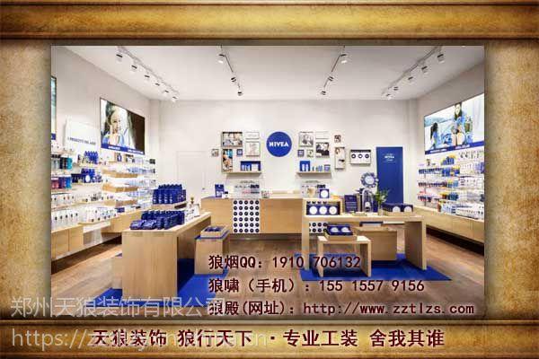 化妆品装修设计商品陈列的目的