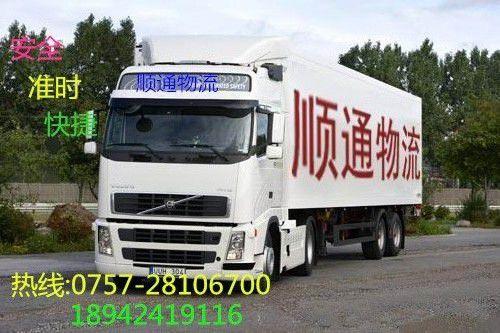 http://himg.china.cn/0/4_230_234578_500_333.jpg