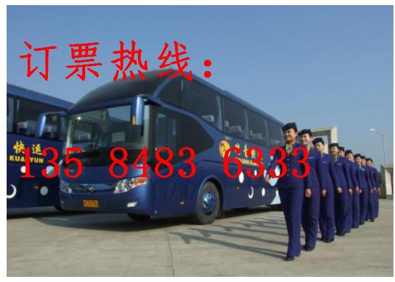 http://himg.china.cn/0/4_230_235498_774_552.jpg