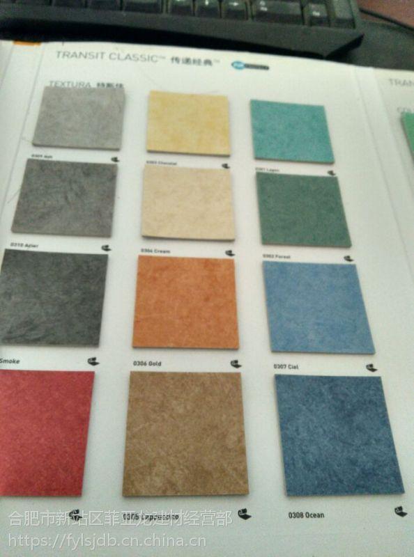 济宁LG塑胶地板鱼台LG塑胶地板山东LG地胶