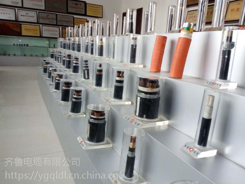 供应齐鲁牌裸铜线多芯交联塑料绝缘聚氯乙炔PVC齐鲁电缆 7*1.12