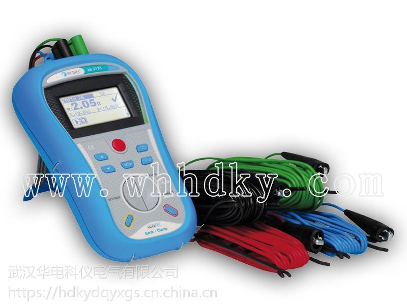 高级通用接地电阻测试仪(四线法、选择 电极性法、双钳法、土壤电阻率)MI3123-2C【德国美翠】