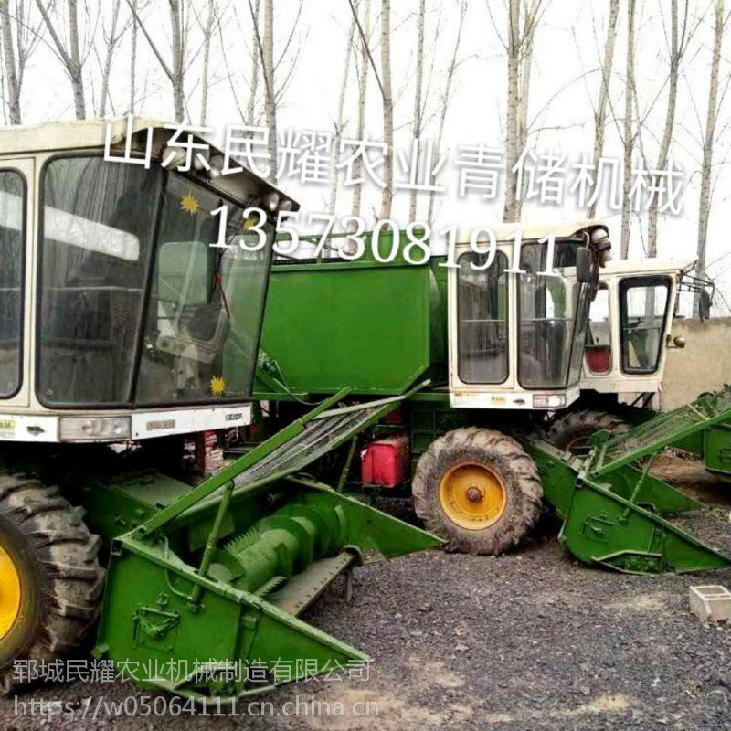 民耀90多功能玉米秸秆揉丝机 打捆机 大型铡草机