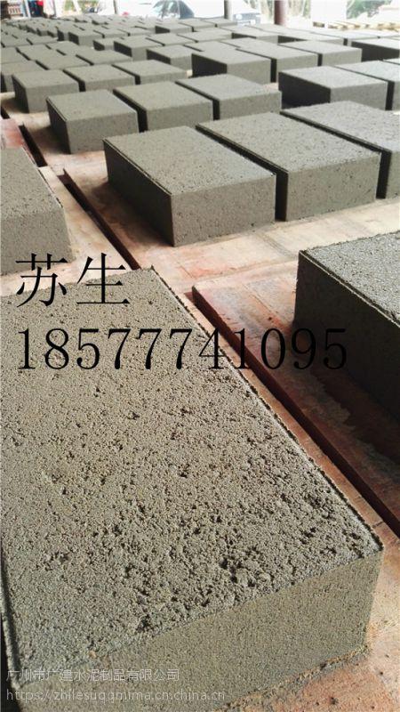 广州广场砖材质