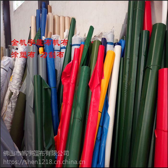 金帆宇篷布涂塑布户外防雨布盖货防晒帆布折叠防水布推拉蓬遮雨布轻便