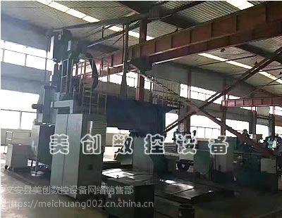 海天HTM-28GRx40龙门加工中心【美创数控】