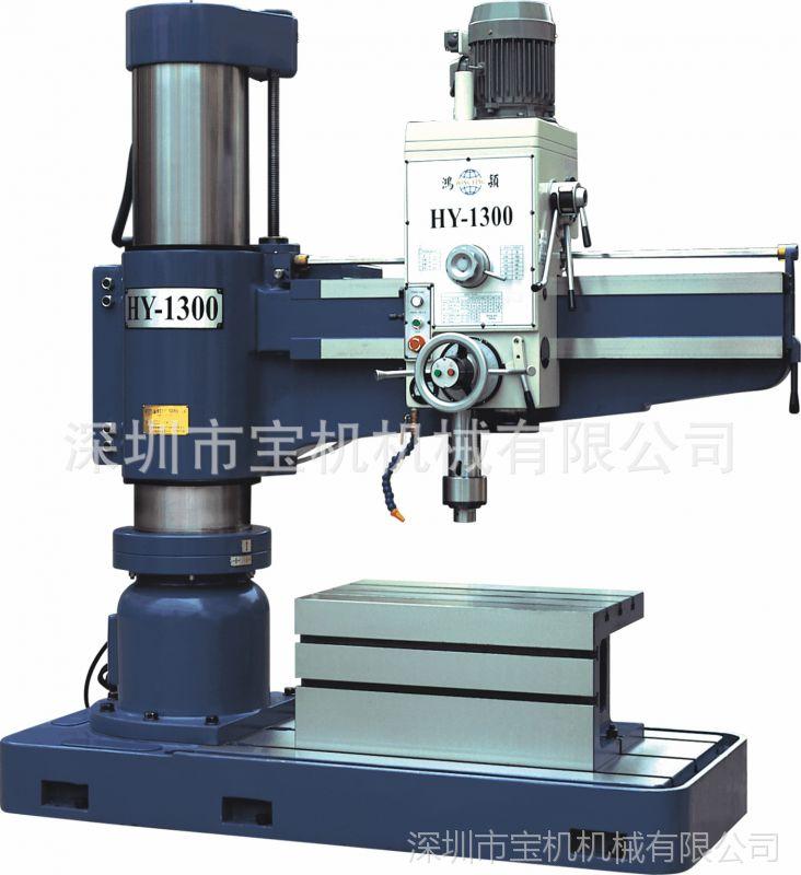 生产厂家供应Z3050×13摇臂钻床优化设计精选加工制造 欢迎定做