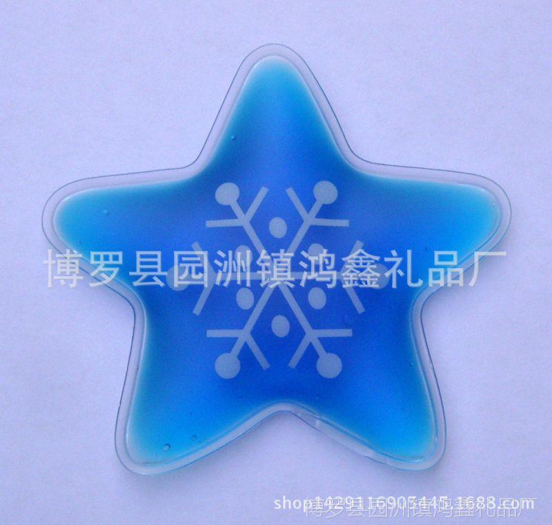 星形可重复使用PVC冰袋,冰敷袋, PVC gel ice pad, cold pack