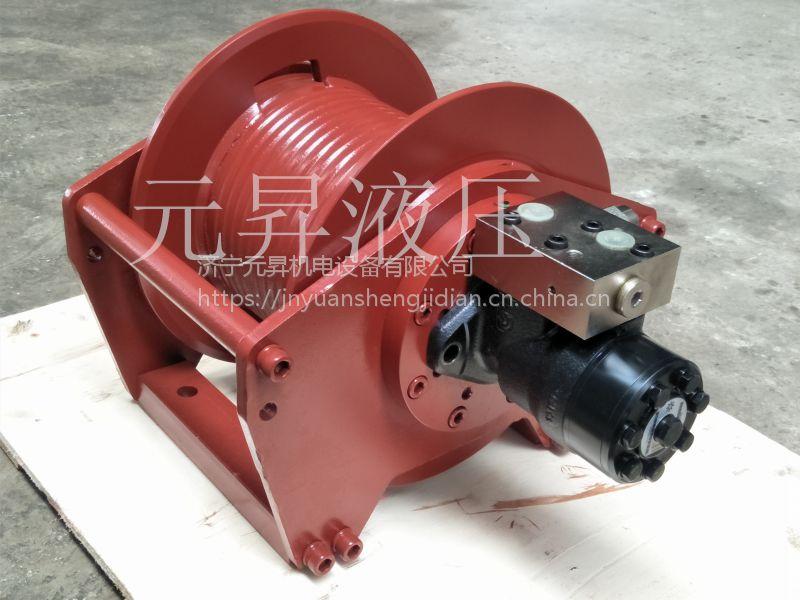 改装吊机小型液压马达绞车 1吨1.5吨2吨3吨刹车卷扬机