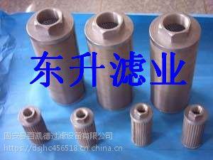 SFBX-25×1、SFBX-25×3、SFBX-25×5液压油滤芯