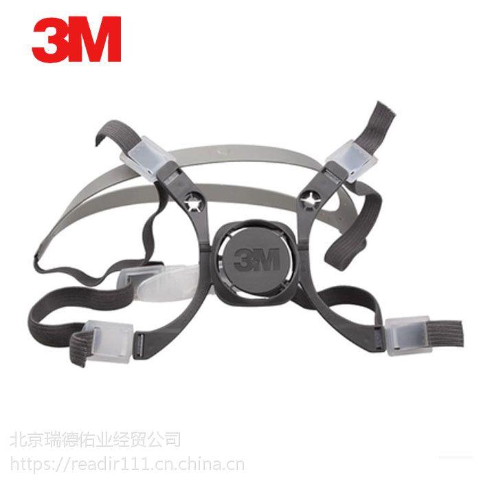 3M6000 焊接面罩 防护面罩电焊工透气 打磨防尘防烟面罩