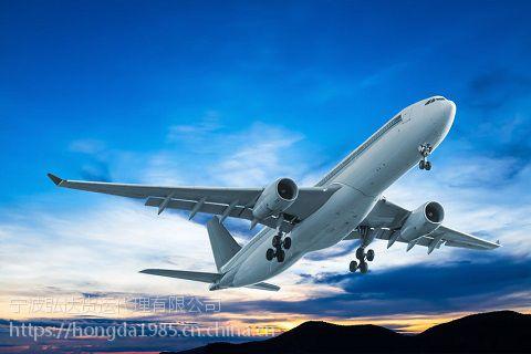 宁波机场国内空运|宁波栎社机场托运部|宁波机场货运部