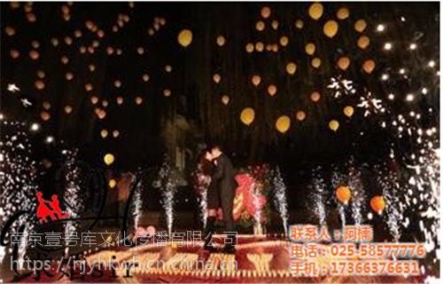 南京麦睿密(图)|旅行求婚策划|南京求婚策划