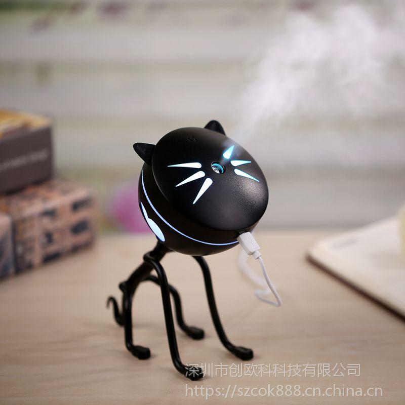 厂家批发经典爆款香薰机 精油喷香机超声波加湿器 迷你香薰机