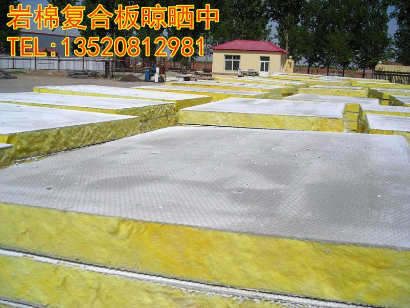 http://himg.china.cn/0/4_231_234952_800_600.jpg