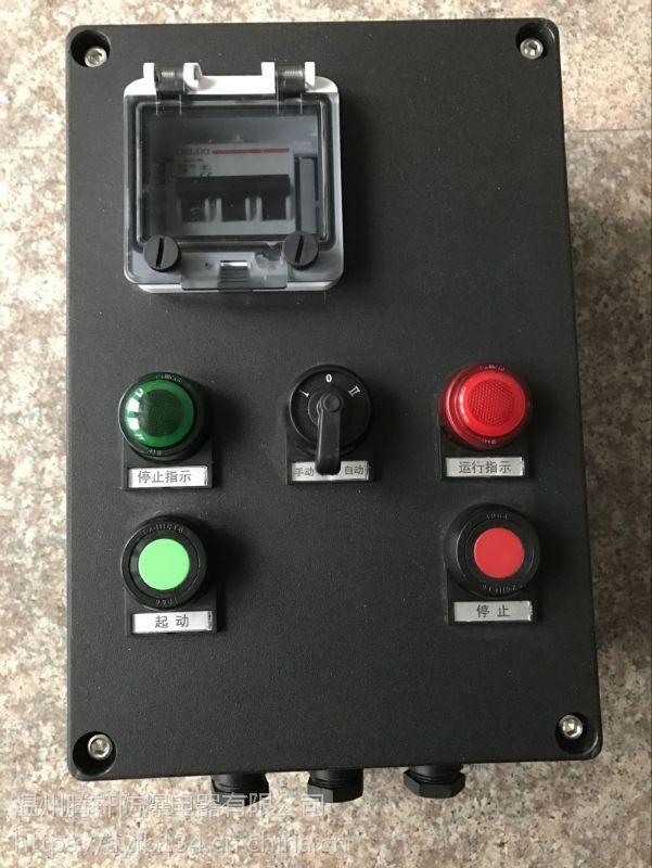 FQD-40/380三防磁力启动器