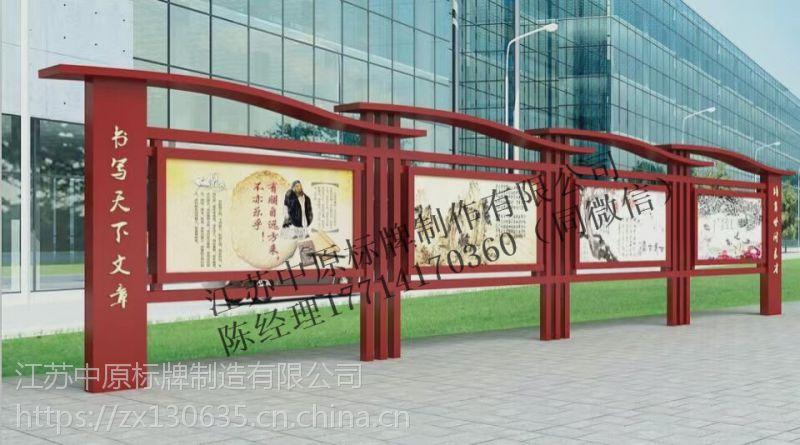 耒阳市学校纪律教育宣传栏加工定制