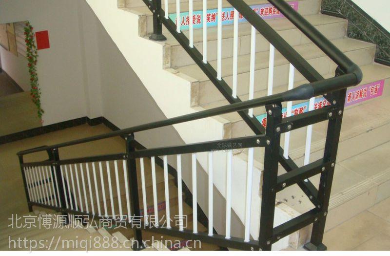 锌合金阳台护栏,驻马店喷塑楼梯扶手HC,驻马店锌钢楼梯护栏,烤漆靠墙扶手Q235
