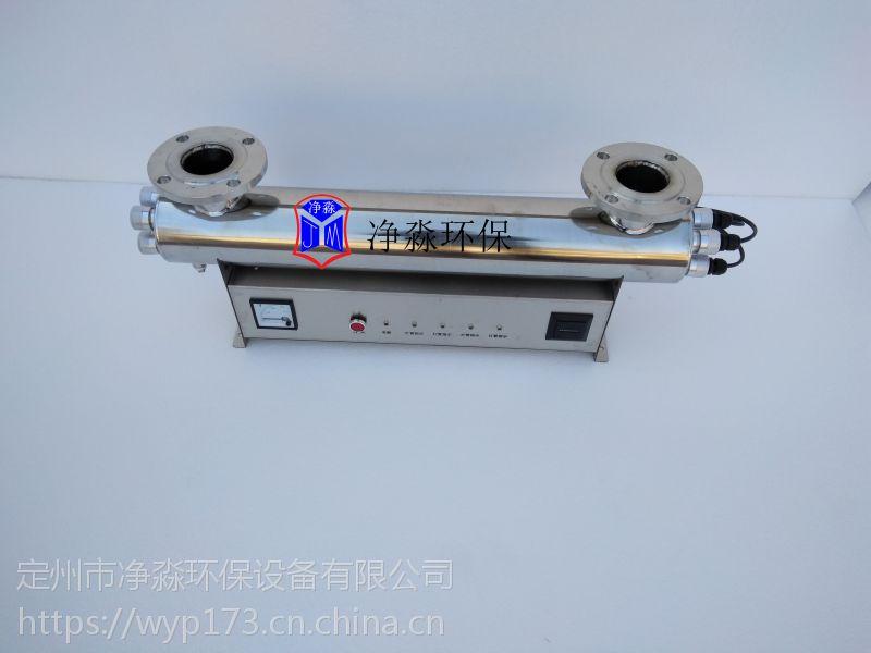 天津管道式管道式紫外线/杀菌消毒器厂家直销包邮