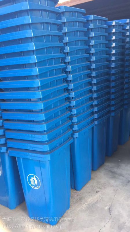 山西垃圾桶价格、山西塑料垃圾桶质量