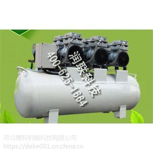 丹江口高压无油静音空压机 高压无油静音空压机W1.8/5行业领先