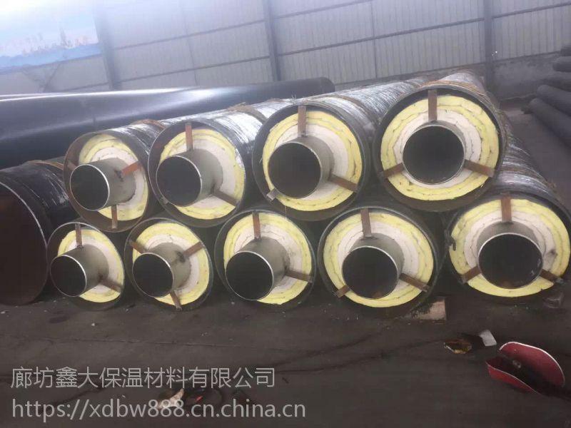 钢套钢预制直埋保温管批发