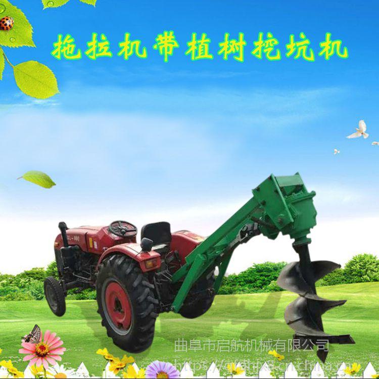 工地篱笆桩柱钻洞机 启航道路绿化栽树立柱打眼机 双人操作挖坑机生产厂家