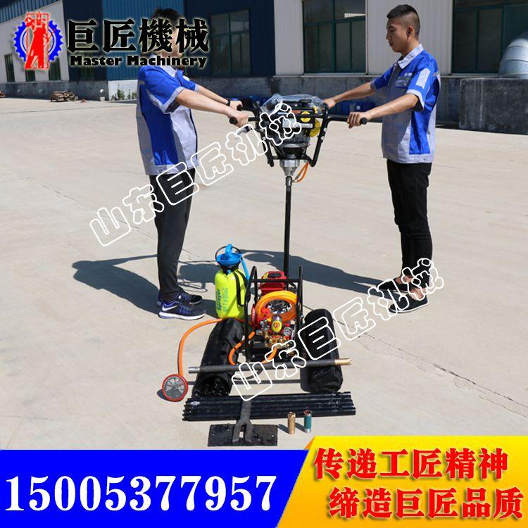 BXZ-2双人背包式岩芯钻机回转式钻机地表取样机