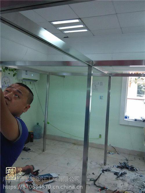提升公司形象的南宁办公室装修隔断-灿源装饰